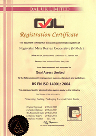 iso2001